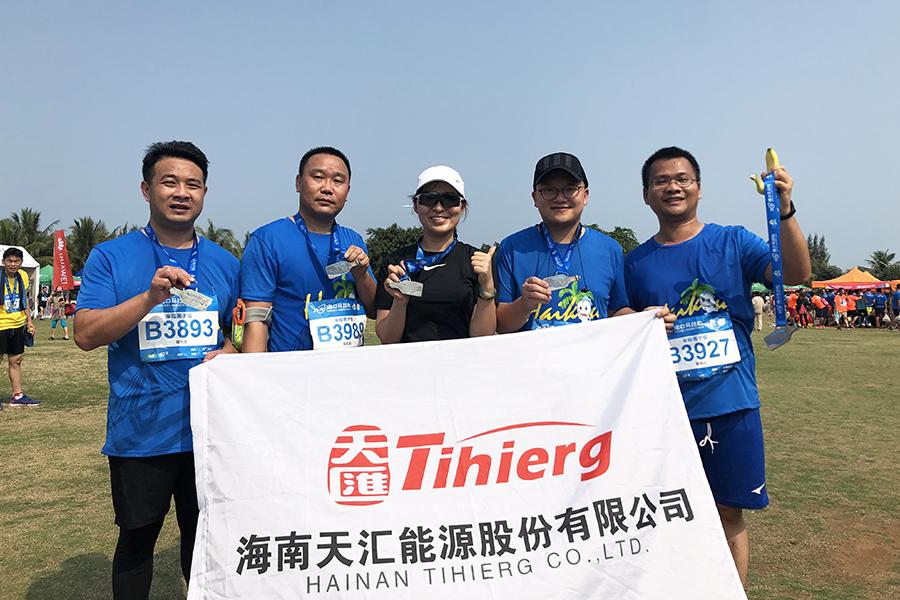 天汇能源7位员工参加海口马拉松比赛