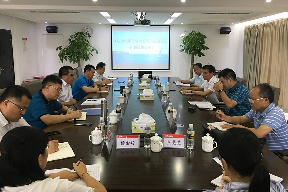 省水利灌区管理局松涛灌区管理分局苏冠波局长一行到访天汇能源