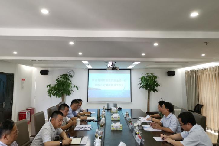 省国资委副主任蔡君莅临天汇能源调研指导工作